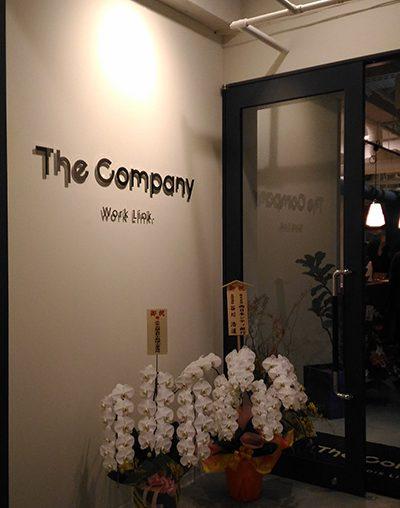 The Companyのエントランス