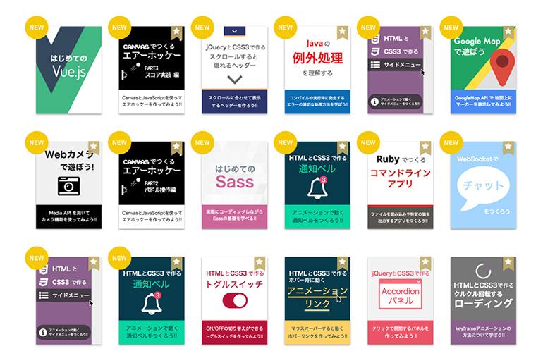 codeprep 有料