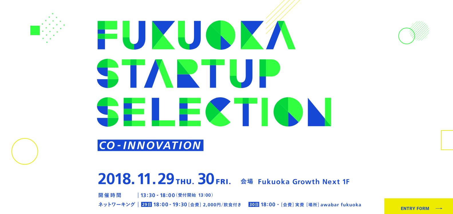 FUKUOKA STARTUP SELECTION