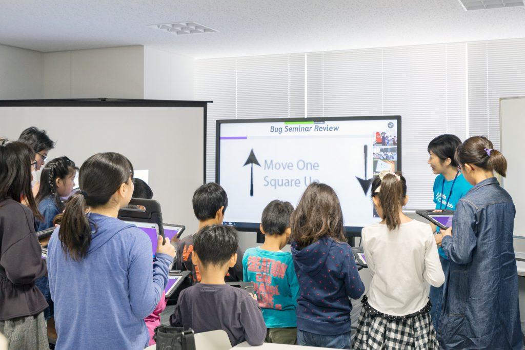 英語でまなぶコンピュータ・サイエンス vol2 特別編 Debug 参加者募集!